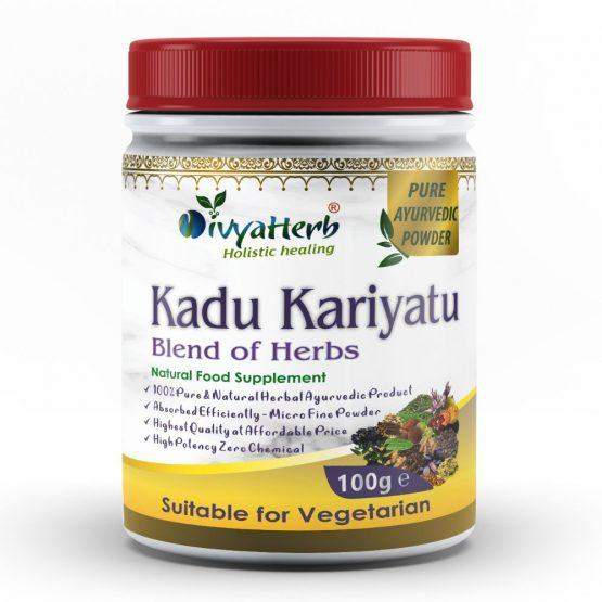 Kadu Kariyatu Powder